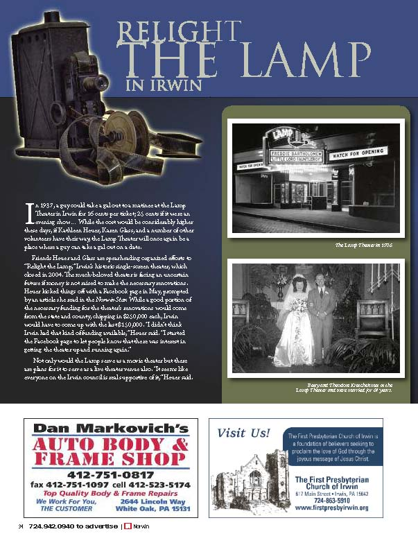 Lamp Theatre, Lamp Theater, Irwin PA, fundraise, fundraising